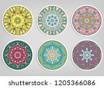 decorative round ornaments set  ... | Shutterstock .eps vector #1205366086