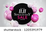november 11 singles day sale. ... | Shutterstock . vector #1205391979