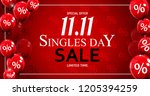 november 11 singles day sale. ... | Shutterstock . vector #1205394259