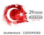 29 ekim cumhuriyet bayrami...   Shutterstock . vector #1205394283
