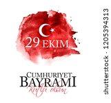 29 ekim cumhuriyet bayrami... | Shutterstock . vector #1205394313