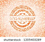 gold membership abstract orange ... | Shutterstock .eps vector #1205403289