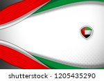national flag of united arab... | Shutterstock .eps vector #1205435290
