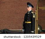 moscow  russia   october 2018 ...   Shutterstock . vector #1205439529