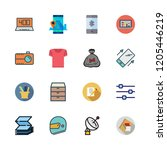 view icon set. vector set about ... | Shutterstock .eps vector #1205446219