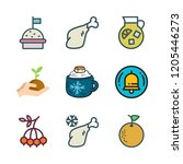ingredient icon set. vector set ... | Shutterstock .eps vector #1205446273