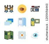focus icon set. vector set... | Shutterstock .eps vector #1205456443
