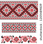 set of seamless embroidered... | Shutterstock .eps vector #1205489839