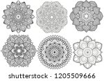 set of hand drawn zen tangle... | Shutterstock .eps vector #1205509666