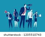the dream team. group of... | Shutterstock .eps vector #1205510743
