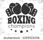 vector vintage logo for a... | Shutterstock .eps vector #1205523196
