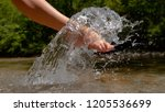close up  unknown barefoot girl ... | Shutterstock . vector #1205536699