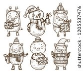 vector set of cartoon snowmen...   Shutterstock .eps vector #1205537476