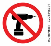 no drill needed  drill is... | Shutterstock .eps vector #1205546179