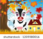 vector illustration of the... | Shutterstock .eps vector #1205580016
