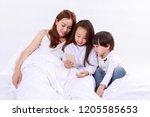 exaggerated mother and daughter ...   Shutterstock . vector #1205585653