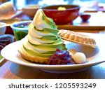 japanese green tea and vanila... | Shutterstock . vector #1205593249