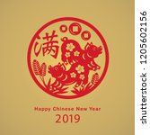 chinese new year graphic for... | Shutterstock .eps vector #1205602156