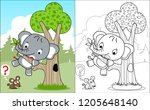 coloring book vector with funny ... | Shutterstock .eps vector #1205648140
