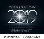 vector magic greeting card... | Shutterstock .eps vector #1205648326