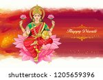 the divine hindu goddess... | Shutterstock .eps vector #1205659396