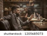 businessman with long beard in... | Shutterstock . vector #1205685073