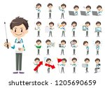 it is a character set of a boy. ... | Shutterstock .eps vector #1205690659