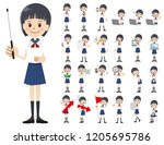 it is a character set of a... | Shutterstock .eps vector #1205695786