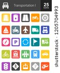 transportation icon set. can... | Shutterstock .eps vector #1205704993