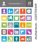 construction icon set. suitable ... | Shutterstock .eps vector #1205705449