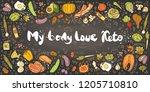 ketogenic diet vector sketch... | Shutterstock .eps vector #1205710810