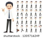 it is a character set of a...   Shutterstock .eps vector #1205716249