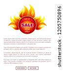 hot sale round burning badge... | Shutterstock .eps vector #1205750896