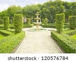 English Garden In Summer  Lush...