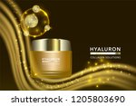 beauty product  gold cosmetic... | Shutterstock .eps vector #1205803690