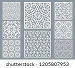 Laser Cut Decorative Panel Set...