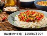 chicken kung pao. fried chicken ...   Shutterstock . vector #1205815309