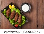 traditional arabic kibbeh with...   Shutterstock . vector #1205816149
