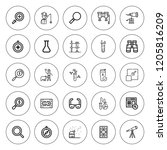 discovery icon set. collection... | Shutterstock .eps vector #1205816209