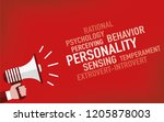 personality and megaphone...   Shutterstock .eps vector #1205878003