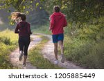 young couple enjoying in a... | Shutterstock . vector #1205885449