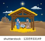 a christmas nativity scene... | Shutterstock .eps vector #1205933149