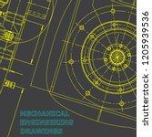 blueprint  sketch. vector... | Shutterstock .eps vector #1205939536
