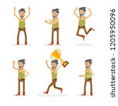 vector young adult hipster man...   Shutterstock .eps vector #1205950096