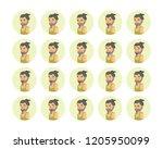 vector young adult man avatars... | Shutterstock .eps vector #1205950099
