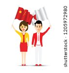 china and japan waving couple | Shutterstock .eps vector #1205972980