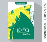 yoga tea branding and packaging ... | Shutterstock .eps vector #1205973673