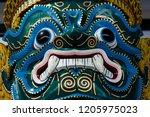 antique thai face giant.   Shutterstock . vector #1205975023