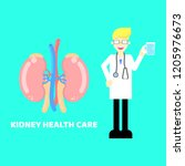 medical internal organs body... | Shutterstock .eps vector #1205976673