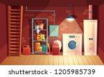 cellar interior  laundry... | Shutterstock . vector #1205985739